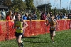 23rd MXC CL Championships Photo